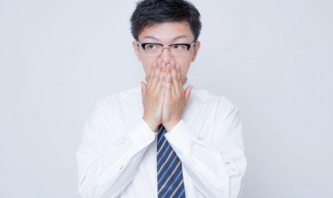 第二新卒の公務員への転職と試験対策などの情報収集