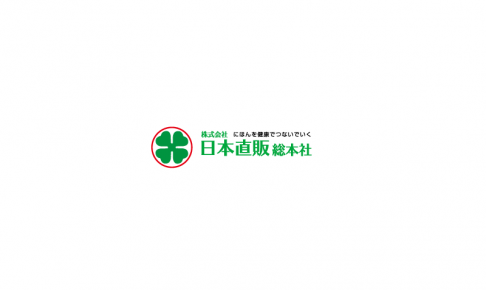 日本直販総本社が運営する全健会
