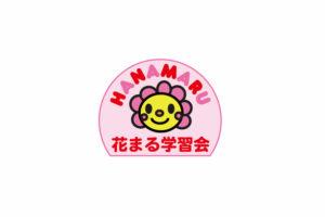 高濱正伸|花まる学習会|現場社員に会社の評判と採用を取材