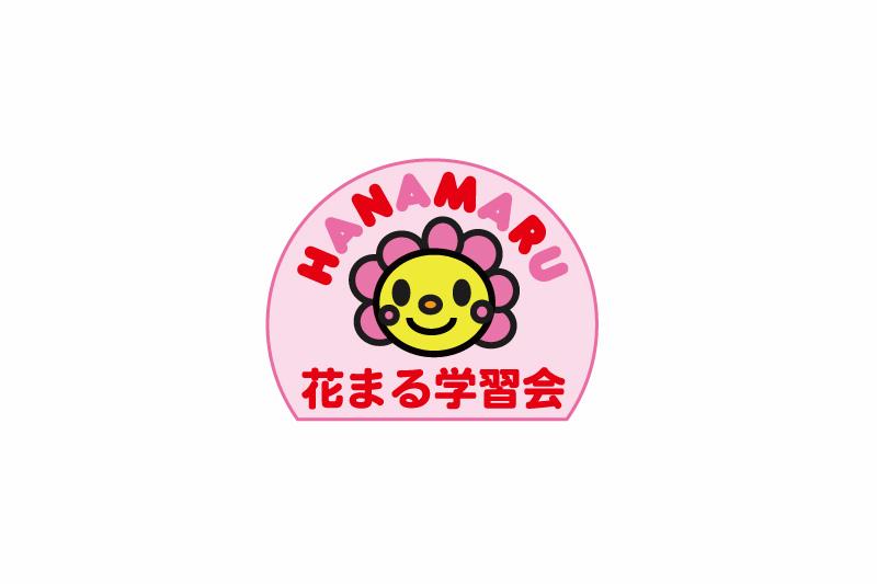 高濱正伸氏の評判を取材!講演会と本の内容と花まる学習会設立秘話