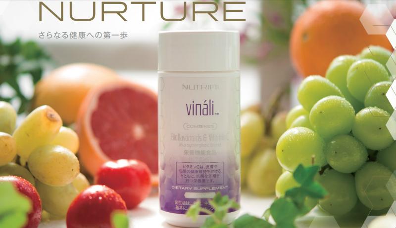 アリックスジャパンの商品「ニュートリファイ」の画像
