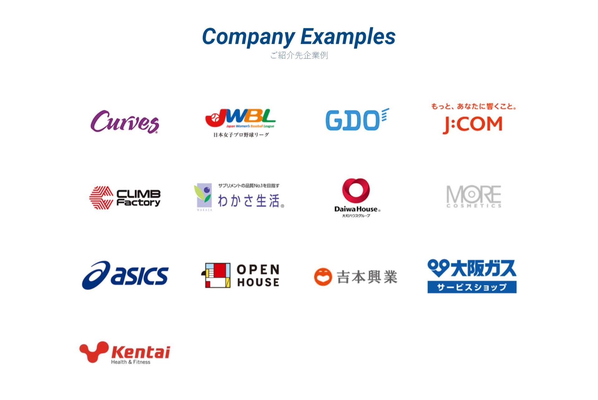 豊富な紹介先企業や非公開求人も注目