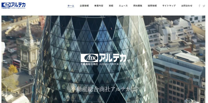【野村紘一】と【アルテカ】日本初の億ションを提供企業の採用/評判/概要のトップ画像