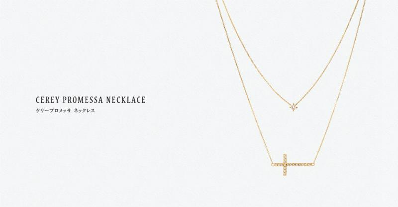 ジェムケリーのネックレスの画像
