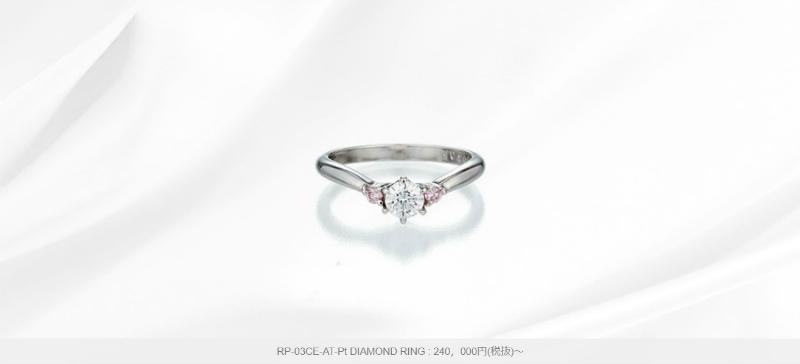 ジェムケリーのブライダル用指輪の画像