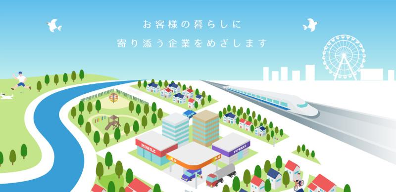 コサキ株式会社のホームページ画面