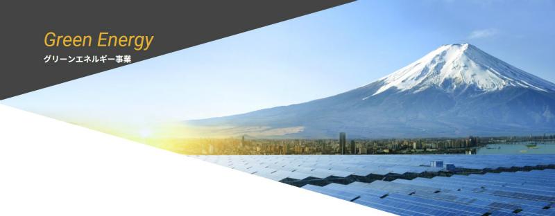 abalance株式会社のグリーンエネルギー事業画像