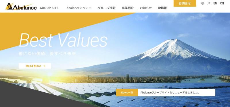 龍潤生氏が取締役のAbalance株式会社のトップページ画像