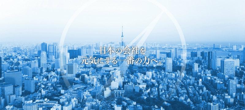 株式会社No.1のホームページ画面
